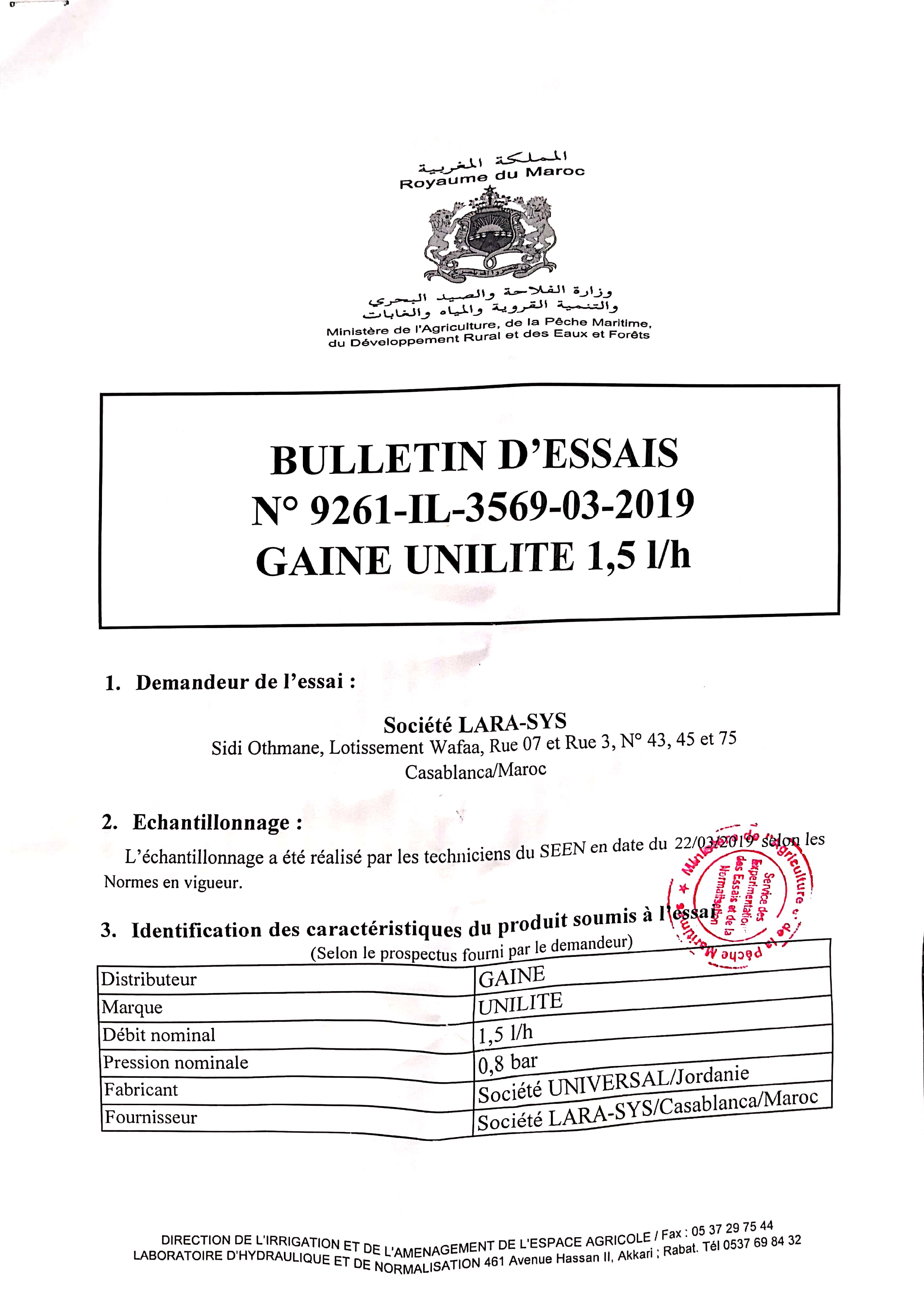 New Doc 2019-04-15 20.49.17_4